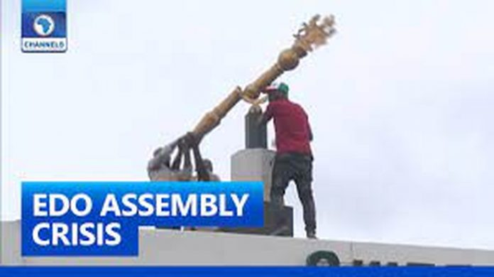 Attack on Obaseki: Read what PDP said about Tinubu